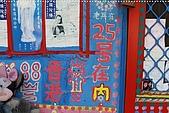 2010-06-07 再訪彩繪街外拍:台中-彩繪之旅外拍073.JPG