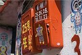 2010-06-07 再訪彩繪街外拍:台中-彩繪之旅外拍203.jpg