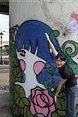 2010-06-07 再訪彩繪街外拍:台中-彩繪之旅外拍188.JPG