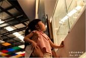 2011-07-24 台灣玻璃博物館:台灣玻璃博物館014.jpg