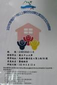 中山大學小公仔租屋網:中山大學安全認證2