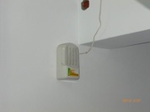 中山大學小公仔租屋網:緊急照明
