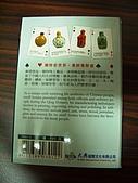 典藏故宮撲克牌禮盒:IMGP8145.JPG