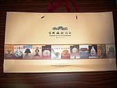 典藏故宮撲克牌禮盒:IMGP8097.JPG