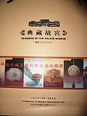 典藏故宮撲克牌禮盒:IMGP8099.JPG