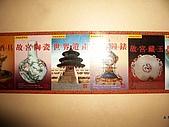 典藏故宮撲克牌禮盒:IMGP8103.JPG