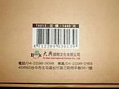 典藏故宮撲克牌禮盒:IMGP8106.JPG