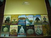典藏故宮撲克牌禮盒:IMGP8111.JPG