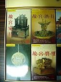 典藏故宮撲克牌禮盒:IMGP8112.JPG