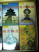 典藏故宮撲克牌禮盒:IMGP8115.JPG