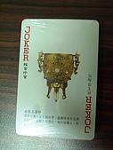 典藏故宮撲克牌禮盒:IMGP8132.JPG