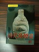 典藏故宮撲克牌禮盒:IMGP8144.JPG