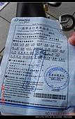 062609小花很忙_再訪大直&坐捷運篇:連人帶車80元.jpg