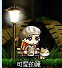 來自楓谷:1670797433.jpg