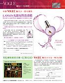 作品集:VOUGE雜誌稿0329.jpg