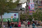 萬華艋舺剝皮寮:IMG_4986.jpg