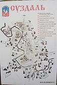 俄羅斯12日--莫斯科金環-札格爾斯克-蘇玆達里:蘇茲達爾小鎮地圖