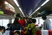 日本函館東北賞楓(三):過海隧道火車---白鳥號