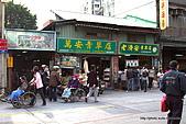萬華艋舺剝皮寮:IMG_4995.jpg
