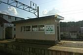 日本函館東北賞楓(三):進入海底的前一站