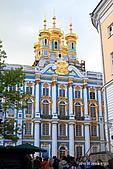 俄羅斯12日--凱撒琳宮:凱撒琳宮(又稱沙皇村)