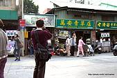 萬華艋舺剝皮寮:IMG_5001.jpg