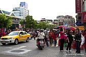 萬華艋舺剝皮寮:IMG_5004.jpg