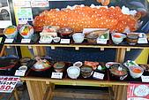 日本函館東北賞楓(二):日本海鮮料理