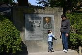 日本函館東北賞楓(二):五祾郭城堡設計者