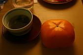 日本函館東北賞楓(三):北海道函館買的甜柿約合台幣20元