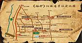萬華艋舺剝皮寮:艋舺旅遊地圖.png
