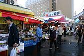 日本函館東北賞楓(二):海鮮市場