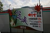 日本函館東北賞楓(三):前往小安峽的指標