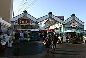 日本函館東北賞楓(二):海膽井飯很鮮甜