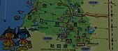 日本函館東北賞楓(三):小安峽位於秋田縣的栗駒國家公園
