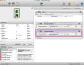 魚吞水[FishSwallowWater]:Screen Shot 2013-08-09 at 下午3.41.10.png