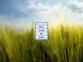 GaiaWS:Login_20100322.JPG