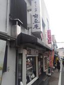 2015京阪神奈八天七夜跨年行:20141227_145030.jpg