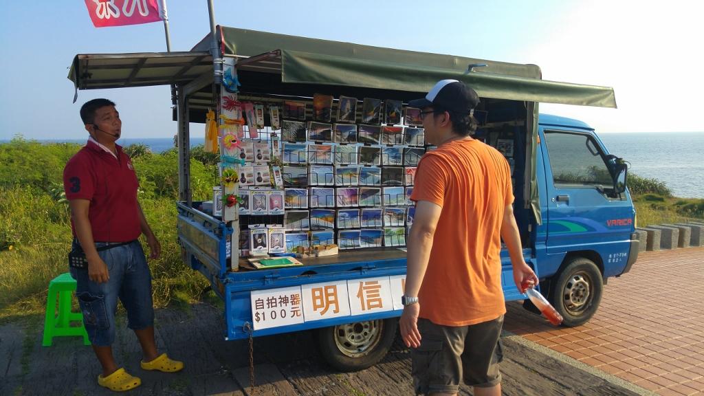 2017小琉球:20171002_155659 (1024x576).jpg