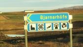 20161006冰島自助12天+比利時4天:IMG_2419.jpg
