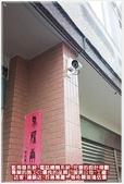 2016台中監視器專賣店,台中監視器工程,彰化監視器材,南投監視器材料,苗栗監視器材行:AHD960P 130萬畫素 陣列式中型管狀紅外線攝影機,台中監視器維修,台中監視器批發,彰化監視器廠商,彰化監視器安裝