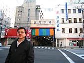 09.12.03-07 京都大阪快樂自由行-第五天:091207-008.JPG