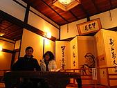09.12.03-07 京都大阪快樂自由行-第一天:IMG_5034.JPG