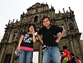 2010.06.05~08 澳門香港行,第二天 :IMG_8391.JPG