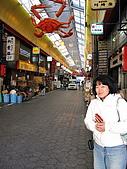 09.12.03-07 京都大阪快樂自由行-第五天:IMG_6679.JPG