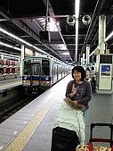 09.12.03-07 京都大阪快樂自由行-第五天:IMG_6705.JPG