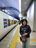09.12.03-07 京都大阪快樂自由行-第一天:IMG_4904.JPG
