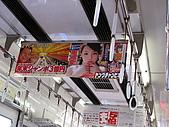 09.12.03-07 京都大阪快樂自由行-第五天:IMG_6710.JPG