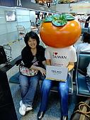 2010.06.05~08 澳門香港行,第一天:100605-MC001.JPG