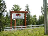 201207DADDY加拿大:Sheridon Lake